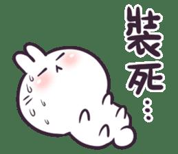 Bosstwo - Cute Rabbit POOZ(8) sticker #10226297