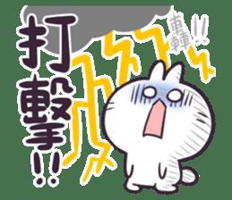 Bosstwo - Cute Rabbit POOZ(8) sticker #10226300