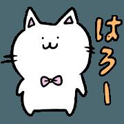 สติ๊กเกอร์ไลน์ nya-fuwachan