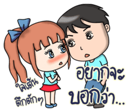 NungNing Couple sticker #10236583