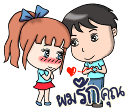 NungNing Couple sticker #10236584