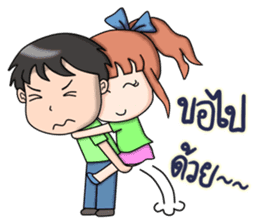 NungNing Couple sticker #10236593