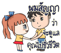 NungNing Couple sticker #10236594