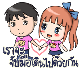 NungNing Couple sticker #10236595