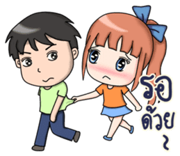 NungNing Couple sticker #10236596