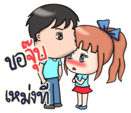 NungNing Couple sticker #10236598