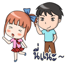 NungNing Couple sticker #10236608