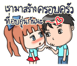 NungNing Couple sticker #10236614