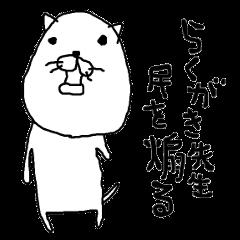 rakugakisensei tamiwoaoru