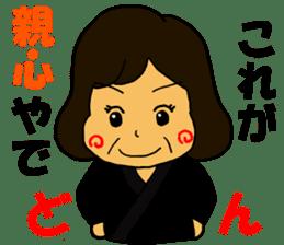 Cheerful wife sticker #10241739