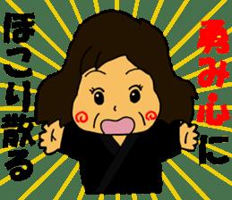 Cheerful wife sticker #10241740