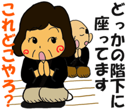 Cheerful wife sticker #10241742