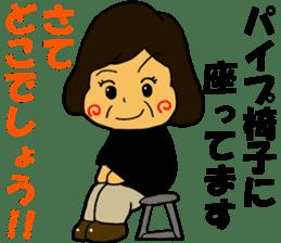 Cheerful wife sticker #10241743