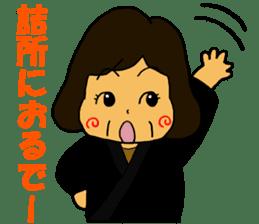Cheerful wife sticker #10241744