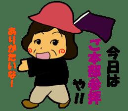 Cheerful wife sticker #10241745