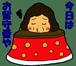 Cheerful wife sticker #10241746