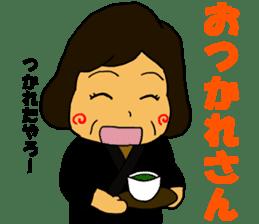 Cheerful wife sticker #10241750