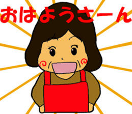 Cheerful wife sticker #10241752