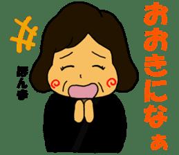 Cheerful wife sticker #10241754