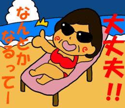 Cheerful wife sticker #10241755