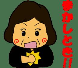 Cheerful wife sticker #10241757