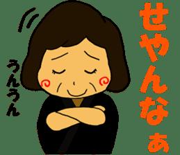 Cheerful wife sticker #10241759