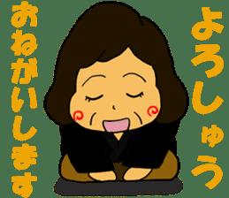 Cheerful wife sticker #10241761