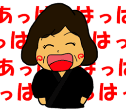 Cheerful wife sticker #10241765