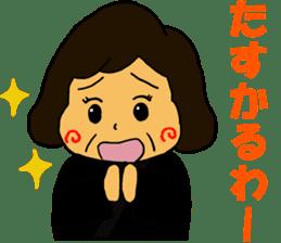 Cheerful wife sticker #10241768