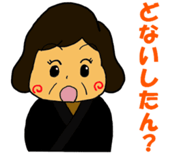 Cheerful wife sticker #10241769