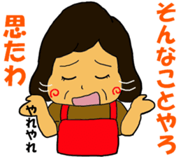 Cheerful wife sticker #10241771