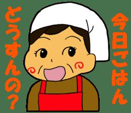 Cheerful wife sticker #10241772
