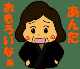 Cheerful wife sticker #10241774