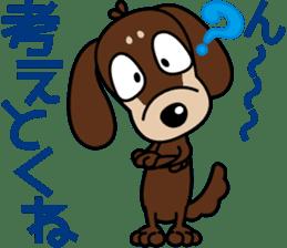 "The M.Dachshund's name is ""Gaku"". Part2 sticker #10242207"