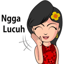 Gadis Kembang Kota sticker #10243384