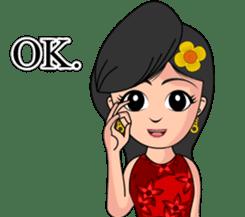Gadis Kembang Kota sticker #10243387