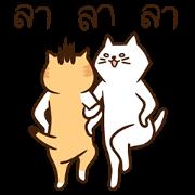 สติ๊กเกอร์ไลน์ คู่หูแมวซ่าจอมป่วน : ยุ่งมากเลย เมี๊ยว!