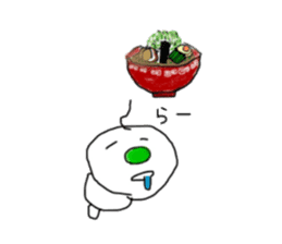 kyorokyoroimomu sticker #10246043
