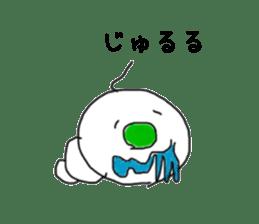 kyorokyoroimomu sticker #10246044