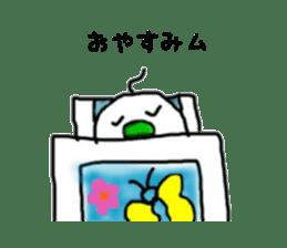 kyorokyoroimomu sticker #10246045