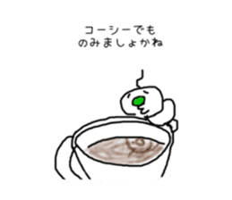 kyorokyoroimomu sticker #10246051