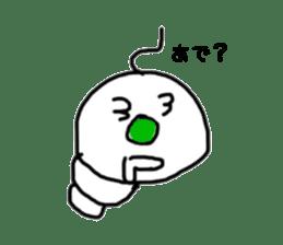 kyorokyoroimomu sticker #10246055