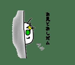 kyorokyoroimomu sticker #10246061