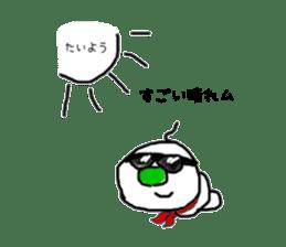 kyorokyoroimomu sticker #10246066