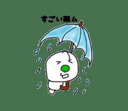 kyorokyoroimomu sticker #10246067
