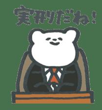 The Lawyer sticker #10247542