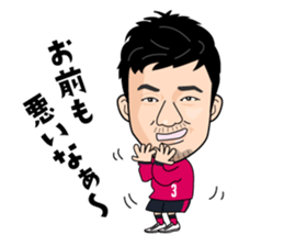 cerezo osaka official Sticker 2016 sticker #10249178