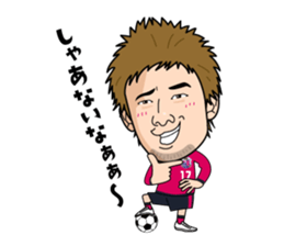 cerezo osaka official Sticker 2016 sticker #10249191