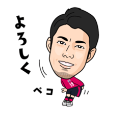 cerezo osaka official Sticker 2016 sticker #10249193