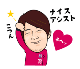 cerezo osaka official Sticker 2016 sticker #10249206